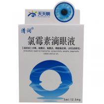 清潤氯霉素滴眼液5ml