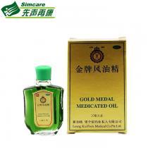 金牌風油精10ml