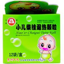小儿柴桂退热颗粒12袋