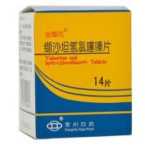 金纈克纈沙坦氫氯噻嗪片14片