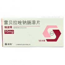 瑞波特雷貝拉唑鈉腸溶片14片