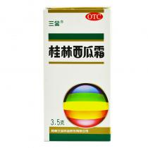 三精桂林西瓜霜3.5克