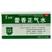 太龍藿香正氣水