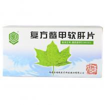福瑞复方鳖甲软肝片48片