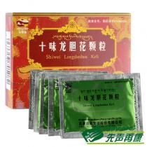 卓攀林十味龙胆花颗粒6袋