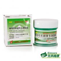 綠藥膏林可霉素利多卡因凝膠15g
