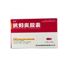 远程抗妇炎胶囊24粒
