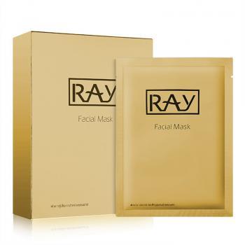 泰国RAY蚕丝面膜 金色淡斑抗皱敏感肌肤补水 10片/盒