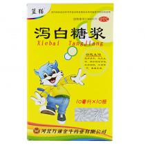 藍貓 瀉白糖漿 10支