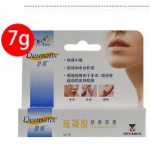 美国 Dermatix舒痕 硅凝胶7g (舒痕)