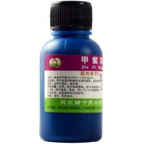 環渤淼 甲紫溶液 20ml/瓶