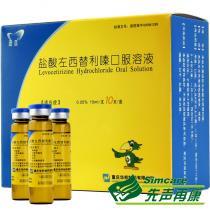 迪皿 鹽酸左西替利嗪口服溶液 0.05%*10ml*10支