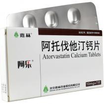 阿樂阿托伐他汀鈣片