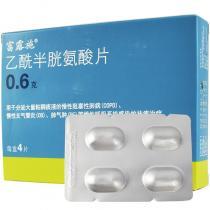 富露施乙酰半胱氨酸片