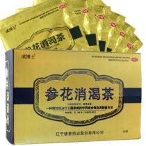 成博士參花消渴茶60包II2型糖尿病消渴氣陰兩虛腰膝酸煩熱失眠藥