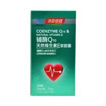 輔酶Q10天然維生素E軟膠囊