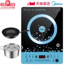 美的电磁炉火锅炒菜家用智能正品电池炉灶特价炒菜全自动