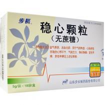 步長 穩心顆粒(無蔗糖) 5g*18袋/盒