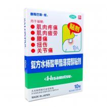 撒隆巴斯爱复方水杨酸甲酯薄荷醇贴剂10贴