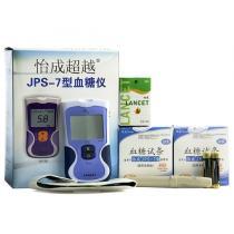 怡成超越血糖仪JPS7型
