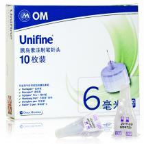 OM胰島素注射筆用針頭