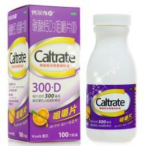 钙尔奇D碳酸钙D3咀嚼片100片