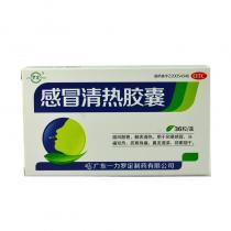 舒立康感冒清熱膠囊36粒
