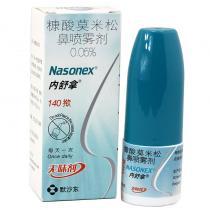内舒拿 糠酸莫米松鼻喷雾剂 50μg*140揿*1瓶/盒