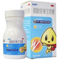 克菲爾磷酸哌嗪寶塔糖30粒