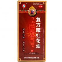 藏峰复方藏红花油10ml