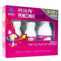 钙尔奇维D维K软胶囊166粒(110粒+28粒*2瓶)成年人补充维生素D维生素K中老年补钙